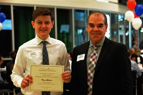Randolph-Brooks Federal Credit Union Scholarship