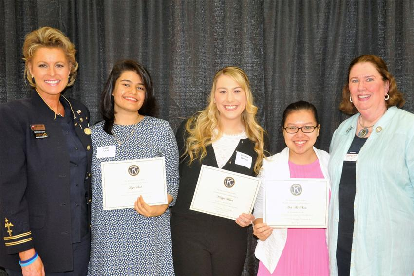 Kiwanis Club of Allen Scholarship